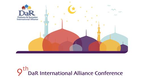 نهمین کنگره ی بین المللی دیابت و رمضان